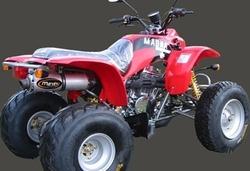 Tłumik aluminium Barossa 150 170 250