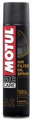 Olej do filtrów powietrza Motul A2 spray 0,4L